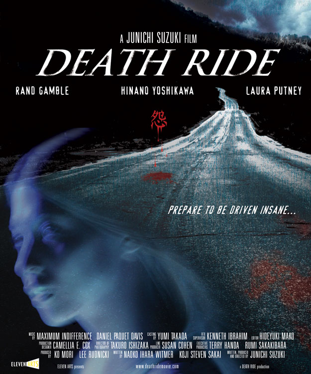 death_ride_poster s