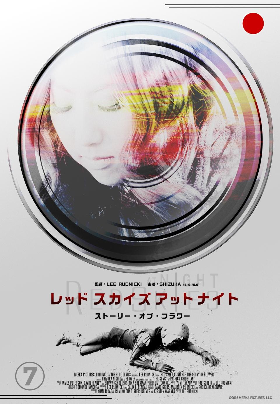 Red-Skies-at-Night---Poster3_J_revised